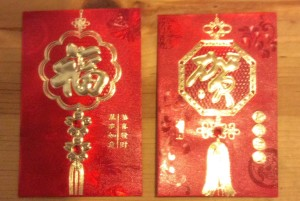 Red envelopes for Chinese New Year